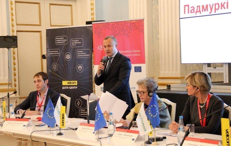 Вице-премьер Матюшевский поведал, почему пробуксовывают переговоры сМВФ оновом кредите