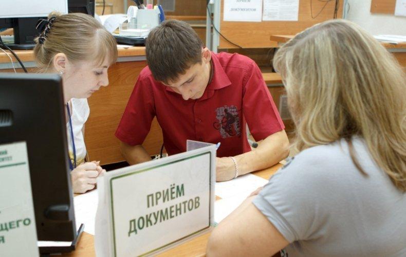 В Москве обсудили качество приема в вузы в 2017 году