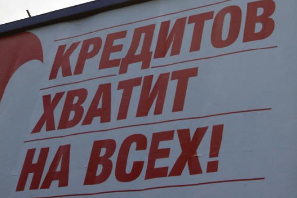 альфа банк солигорск кредит