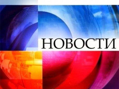 Картинки по запросу Новости картинки
