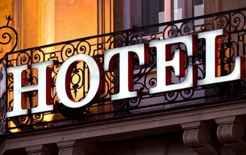 Картинки по запросу минские отели цены