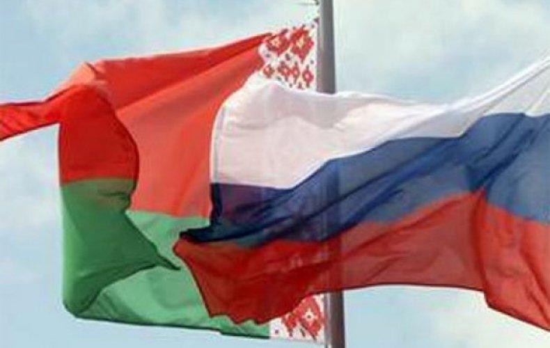 Картинки по запросу россия-белоруссия